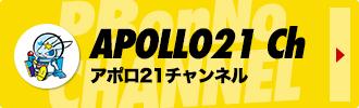 APOLLO21
