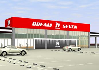 dreamseven