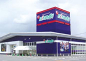 estadio-kosugi