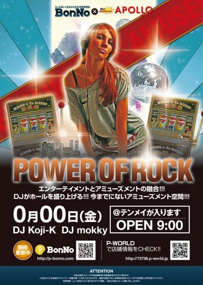 powerofrock