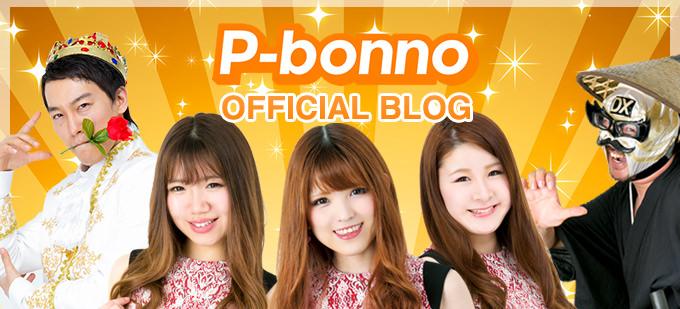 p-bonno_banner