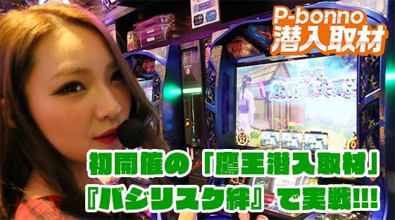 0106_J小松