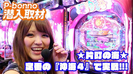 0118_片町