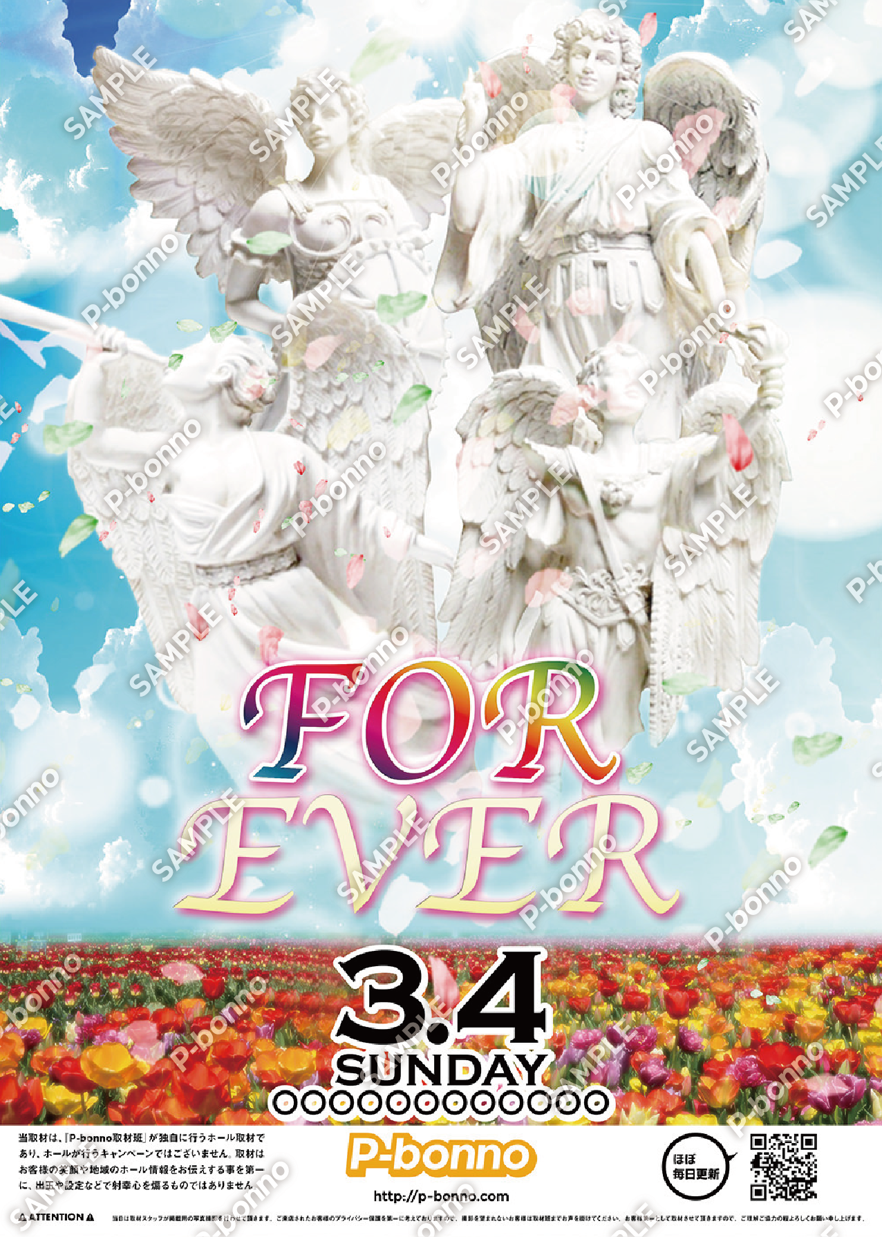 FOR EVER_