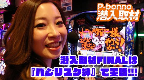 0324_J小松