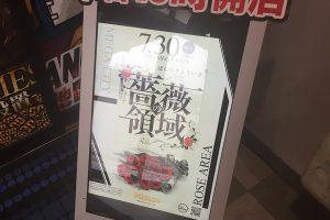 30DMC_004